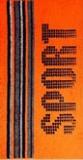 ПЦ 3502-1998 Полотенце махровое  (70*130)