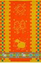 ПЦ 502-2145 Полотенце махровое   (50*70)